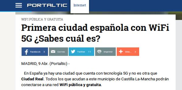 Primera ciudad española con WiFi 5G ¿Sabes cuál es?